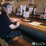 【東京都上野御徒町エリア 足湯】足湯カフェもみの湯上野店へゆく!もう気持ちよくて寝ちゃうね♪