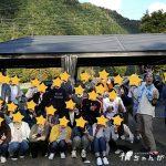 【石川県白山市バーベキュー】白山吉野オートキャンプ場にて、秋のらぶどバーベ初開催じゃ♪