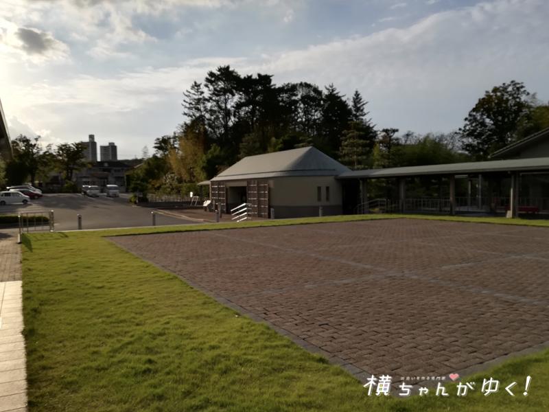 松花堂16