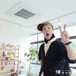 【金沢駅そばゲストハウス感想・体験談】ブルーアワー金沢は駅近でキレイでお安い!3拍子キター♪