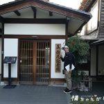 【金沢市の文化施設】泉鏡花記念館へゆく、浪漫文学の天才に触れよう!の巻〜♪