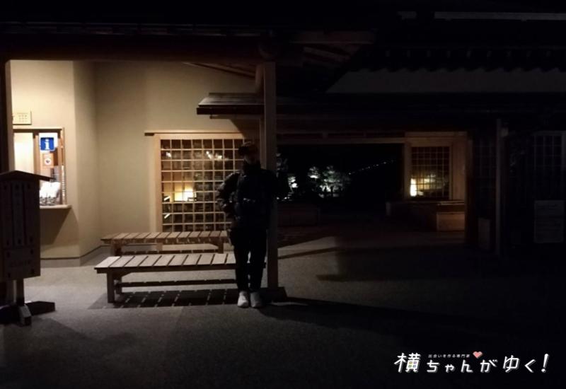金沢城13