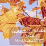 怒涛のように過ぎ去った2018年の秋、記事がもう全然追っつかなかった! 2018年9,10月度