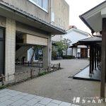 【さぁ行ってみよう〜♪】石川県金沢市の文化施設をまとめて一挙らぶど〜ん!