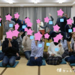 あけおめ〜、今年もらぶど〜〜〜ん!「 らぶど新年祭2019」レポ♪