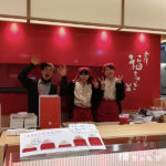 【金沢市近江町市場そばお土産】銘菓『金澤福うさぎ』は石川県の魅力がてんこ盛りよ〜♪