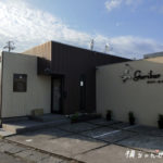【石川県野々市市 カフェ&バー】2019年移転リニューアルしたガリバーカフェへゆく、大人気チーズケーキを初実食!