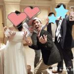 【祝!らぶど婚】らぶどで初結婚カップルがついに誕生〜!幹事の率直な感想を語ってみた♪(祝言モード)