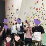 【石川県小松市 ボルダリング】イオン小松店内スポーツオーソリティにて、らぶどボルダリング会初開催!初心者におすすめよ♪